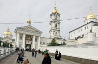 Земля під монастирем Почаївської лаври незаконно вибула з державної власності, - Мінкультури