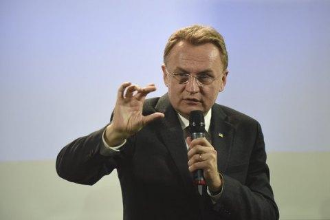 Садовый заявил, что больше не будет баллотироваться в мэры Львова