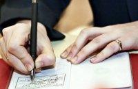 В Україні змінили правила прописки