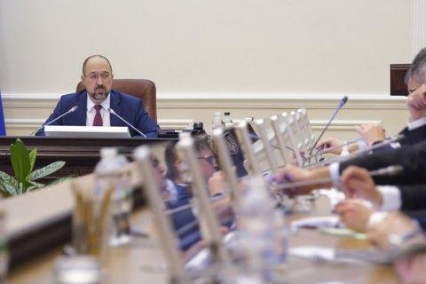 Кабмін призначив п'ятьох заступників міністрів