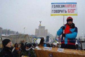 Сьогодні на Майдані вшанують пам'ять загиблих активістів
