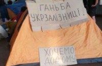 Пассажиры разбили палатки в здании львовского вокзала из-за отказа обменять им билеты (обновлено)