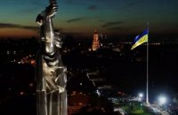 Найбільший прапор України приспустять через сильний вітер