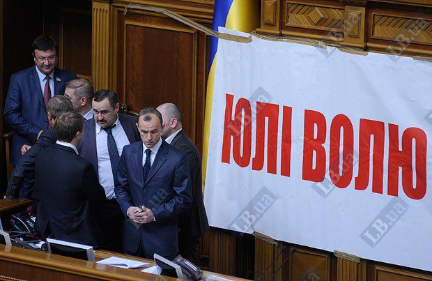 Именно Кожемякин стал ответственным за все акции оппозиции в Раде