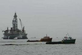 Утечку нефти в Мексиканском заливе остановили