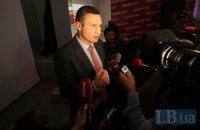 Кличко звільнив директора Бессарабського ринку (документ)