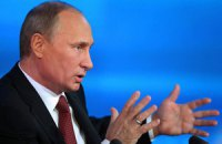 Полиция задержала 20 человек возле здания, в котором выступает Путин