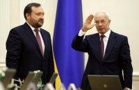 WSJ предупредила о возможном снятии санкций с соратников Януковича