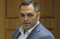 Портнов зареєстрував у ДБР третю заяву проти Порошенка
