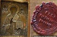 Печать на подаренной Лаврову иконе свидетельствует, что она является собственностью Украины, - Министерство культуры