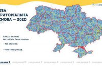 Стратегічний розвиток громад Харківщини (за оцінкою Мінрегіону)