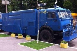 В МВД открестились от закупки водометов к выборам