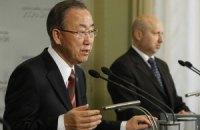 Радбез ООН обговорить ситуацію в Україні з Пан Гі Муном
