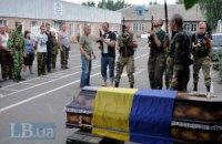 Погибшему в АТО подполковнику дали Героя Украины