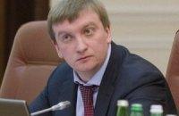 Петренко: отмена закона о люстрации судей станет откатом к старой судебной системе