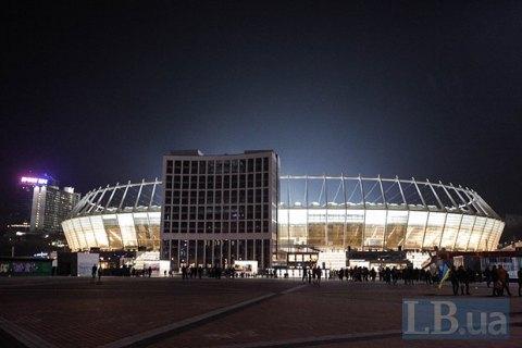 Фінал Ліги чемпіонів у 2018 році пройде в Києві
