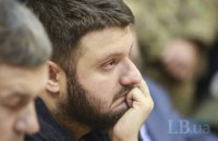 Суд наклав арешт на акції сина Авакова
