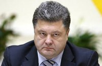 Порошенко о Тимошенко: Украине нужны новые политики