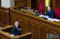 Турчинов призвал запретить Компартию (добавлены фото)
