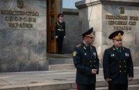 """Минобороны объявило события возле базы """"Правого сектора"""" учениями"""