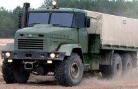 АвтоКрАЗ оштрафували на 595 тис. грн за прострочене постачання вантажівок Міноборони