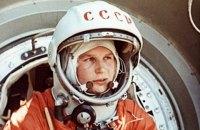 В День космонавтики Москаль переименовал все улицы, названные в честь Терешковой