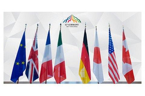 """G7 потребовала удалить данные журналистов с сайта """"Миротворец"""""""