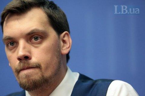 Гончарук: продление транзитного контракта на год Украине не подходит