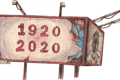 Вышла онлайн-игра об украинском искусстве 1920-х-2020-х