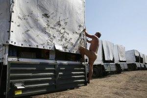 ОБСЕ проверит российский гуманитарный груз на следующей неделе