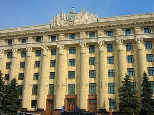Кабмін визнав Харківщину лідером серед областей України