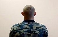 Росіянин, що перебуває в розшуку, попросив про політичний притулок в Україні