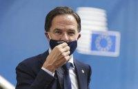 Парламент Нідерландів не зміг винести вотум недовіри прем'єру Рютте