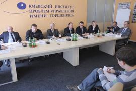 Корпоративные конфликты в Украине