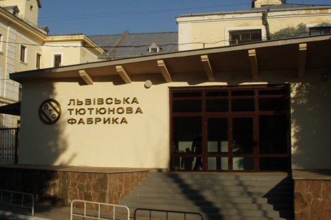 Москаль: контрабанда цигарок зав'язана на Львівську тютюнову фабрику