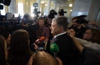 Порошенко назвал издевательством планируемое избрание Шуфрича главой комитета по свободе слова