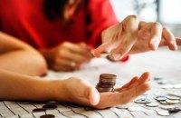 """Правительство обнародовало постановление о том, кто может получить """"карантинные"""" 8 тыс. грн"""