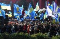 """""""Свобода"""" намерена пройти маршем по центру Одессы"""