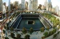 Небоскреб на месте башен-близнецов в Нью-Йорке станет самым дорогим в мире