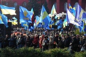 """Во Львове """"Свобода"""" в палатках требует освободить своих депутатов из СИЗО"""