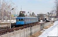 Киевское метро будет ездить медленнее
