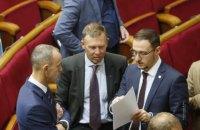 """""""Батькивщина"""":  ключевой вопрос - как курс на членство в ЕС и НАТО будет реализован в законах"""