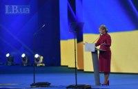 Корупцію і несправедливість може побороти тільки нова Конституція, - Тимошенко