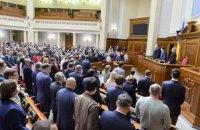 Рада підтримала продовження заборони російських соцмереж