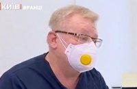 У Києві почали вакцинувати проти коронавірусу (оновлено)