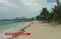 Число жертв холеры в Доминиканской Республике достигло 36 человек
