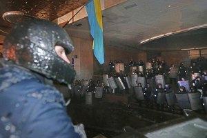 Ни одного бойца внутренних войск в Украинском доме не было, - МВД