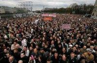 Российская оппозиция планирует провести крупную акцию протеста в апреле