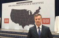Наливайченко взяв участь у засіданні президентського клубу за участю віце-президента США