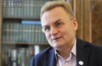Львів оголосив тендер на будівництво сміттєпереробного заводу